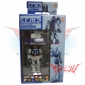 Banpresto S.C.M. AH-78-3 G-Gundam Action Figure