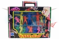 Vintage Megaloman Keshi Toy Boxed Set