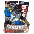 Bandai 2012 Fusion Series Rainbow Mothra Soft Vinyl Figure