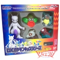 Bandai 1998 Pokemon DX Movie Soft Vinyl Figure Boxed Set