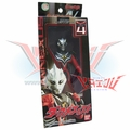"Bandai 2004 Ultraman Nexus ""Dark Mephisto"" Soft Vinyl Figure"