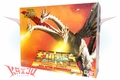 "Bandai 1994 Real Action ""King Ghidorah"" Figure Kit"