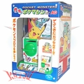 Tomy Pokemon Advance Generation Mini Gashapon Machine
