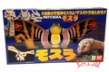 Bandai 1996 Rebirth of Mothra Boxed Soft Vinyl Figure