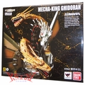 "Bandai 2016 S.H. Monsterarts ""Mecha King Ghidorah"" Action Figure Set"