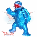 "Marusan ""1999 Gamera"" Soft Vinyl Figure"