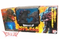 "Bandai 1999 ""Godzilla Vs. Orga"" Sound Battler Figure Set"