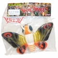"1998 Marmit Vinyl Paradise ""Showa Mothra"" (Blue Eye) Soft Vinyl Figure"