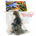 "Marmit 2001 ParaBaby ""Godzilla 1954"" Brown Version Soft Vinyl Figure Set"