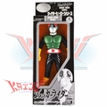 "Bandai 2000 Kamen Rider ""Shocker Rider No. 2"" Soft Vinyl Figure"