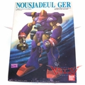 "Bandai 1992 Macross ""Nousjadeul Ger"" 1/144 Scale Plastic Model Kit"