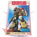 "Takara Armored Trooper Votoms ""Red Shoulder"" 1/35 Scale Plastic Model Kit"