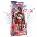 "Yutaka 1995 ""Ultraman Powered"" Sound And Lights Action Figure"