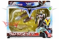 "Bandai 2014 Ultra Change ""Ultraman Victory Thorium"" Action Figure Set"