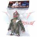"IWA Japan / UMA Corps ""Chupacabra"" Soft Vinyl Figure"