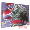 "Bandai 2015 S.H. Monsterarts ""Godzilla 2000"" Special Color Version Action Figure"
