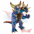 "Planet X Asia ""Legion Gosaura"" Custom Soft Vinyl Figure"