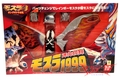 Bandai 1999 Rebirth of Mothra 3 Transforming Armored Boxed Set