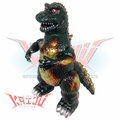 "Medicom Giant Pretty Godzilla ""Meltdown"" Custom Soft Vinyl Figure"
