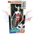 "Bandai 1988 Ultraman ""Father of Ultra"" Soft Vinyl Figure"
