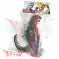 "Marmit 2002 ""Godzilla 1962 King-Goji"" Gallery Exclusive Soft Vinyl Figure"