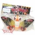 "1998 Marmit Vinyl Paradise ""Showa Mothra"" (Red Eye) Soft Vinyl Figure"