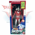 "Bandai 1989 Ultraman USA ""Ultrawoman"" Soft Vinyl Figure"