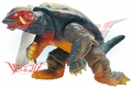 Bandai 1996 Gamera 2 Theater Exclusive Soft Vinyl Figure