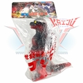 "M1 1999 ""Godzilla 1989 Bio-Goji"" Popy Version Soft Vinyl Figure"