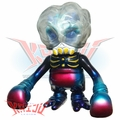 "Secret Base ""Skullbrain"" Custom Soft Vinyl Figure"