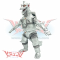 Bandai 2015 Showa Mechagodzilla Soft Vinyl Figure
