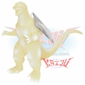 "Bandai 2005 ""Final Wars Godzilla"" Ito Yokado Exclusive Soft Vinyl Figure"