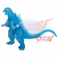 "Bandai 2004 ""Final Wars Godzilla"" Blue Theater Exclusive Soft Vinyl Figure"