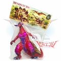"Planet X Asia ""Umbersaurus"" Classic Version Soft Vinyl Figure"