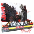 "Bandai 2016 ""Shin Godzilla""  Big Scale Soft Vinyl Figure"