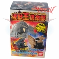 "Bandai 2003 ""Kaiju Oh Kurabu"" SD Candy Toy Set"