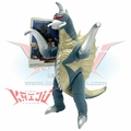 "Bandai 1998 ""Gigan"" Soft Vinyl Figure"