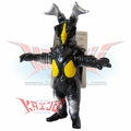 "Bandai 1991 ""Zetton"" Soft Vinyl Figure"