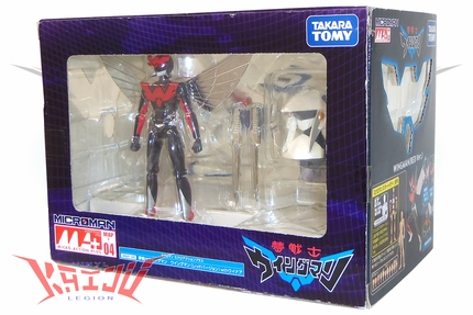 "Takara 2007 Microman MAP-04 ""Wingman Red With Winard"" Boxed Set"
