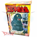 "Bandai 1998 ""All Godzilla Super"" SD Candy Toy Box"