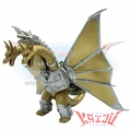 Bandai 1998 Mecha King Ghidorah Soft Vinyl Figure
