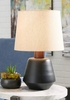 Signature Design Ancel Black/Brown Metal Table Lamp by Ashley