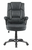 Foteini Grey Leatherette Adjustable Office Chair by Coaster