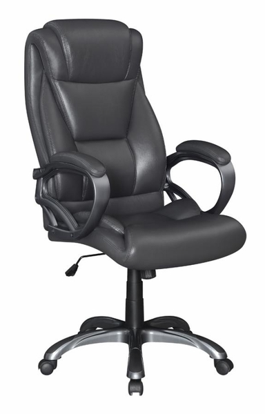 Trena Grey Leatherette Adjustable Office Chair by Coaster