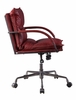 Haggar Vintage Red Top Grain Leather Executive Office Chair by Acme
