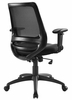 Forge Black Fabric Mesh Office Chair by Modway