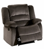 Jarita Chocolate Vinyl Manual Recliner by Homelegance