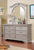 Claudia Silver Gray Glass/Solid Wood Mirror by Furniture of America