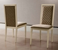 Ambra Modern 2 Taupe Fabric/Ivory Wood Side Chairs by ESF
