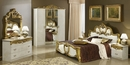 Barocco Ivory & Gold Wood Queen Bed by ESF